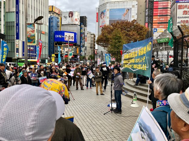 20181124-nobase-okinawa-rally-in-shinjuku